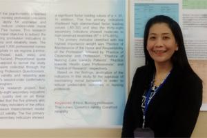 อาจารย์พยาบาลสาขาวิชาการพยาบาลพื้นฐานเข้าร่วมเสนอผลงานทางวิชาการประเทศสหรัฐอเมริกา
