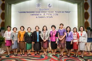 งานประชุมวิชาการ Sigma Theta Tau International Honor Society of Nursing, Phi Omega Chapter-at Large และสมาคมพยาบาลเกียรติคุณไทย