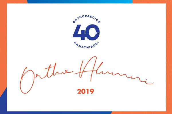 Alumni 2019 - Ortho-Rama