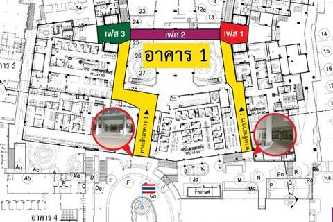 ปรับปรุงอาคาร 1 ชั้น 1 และ ชั้น 2 (Phase 2)