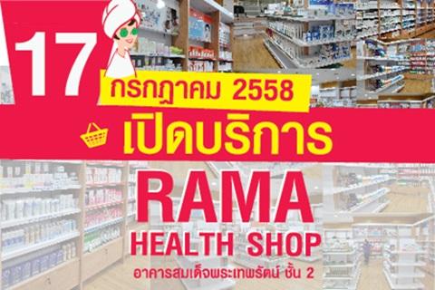 Rama Health Shop