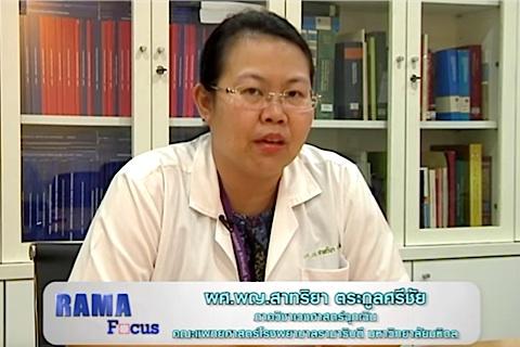 Rama Focus | เตือน! ห้ามบริโภคไข่คางคก มีพิษร้ายแรง ปีนี้เสียชีวิตแล้ว 1 ราย