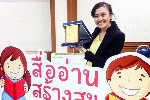 คุณเพียงใจ ทองพวงและทีมได้รับรางวัลชนะเลิศสื่ออ่านสร้างสุขเพื่อเด็ก LD
