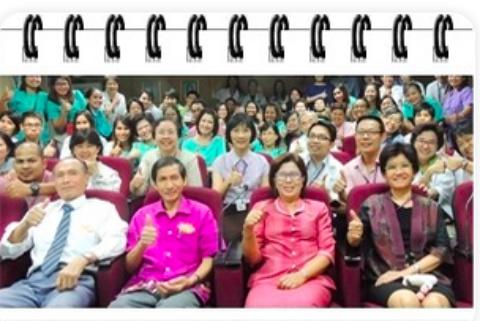 กิจกรรมร่วมงานมุทิตาจิตผู้เกษียณอายุราชการ ประจำปี 2557
