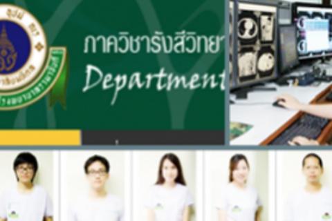 ประกาศรับสมัครแพทย์ประจำบ้านต่อยอด รอบที่ 2 ประจำปีการศึกษา 2558