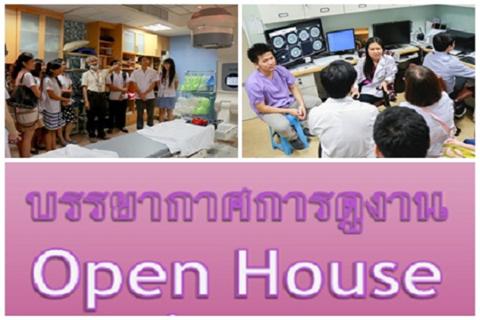 บรรยากาศการดูงาน Open House รุ่นที่ 2 และ 3 ภาควิชารังสีวิทยา