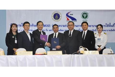 พิธีลงนามบันทึกข้อตกลง (MOU) ระหว่างการทางพิเศษแห่งประเทศไทยกับคณะแพทยศาสตร์โรงพยาบาลรามาธิบดี มหาวิทยาลัยมหิดล และโรงพยาบาลเลิดสิน กรมการแพทย์