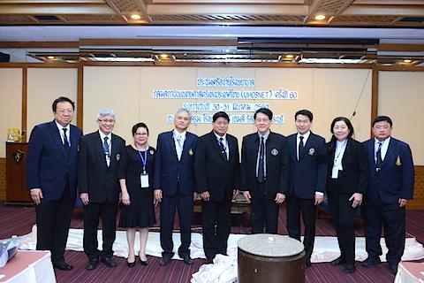 การประชุมเครือข่ายโรงพยาบาลกลุ่มสถาบันแพทยศาสตร์แห่งประเทศไทย (UHOSNET) ครั้งที่ 60