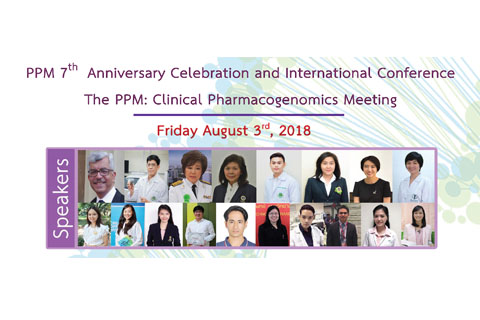 PPM 7TH Anniversary Celebration and International Conference The PPM : Clinical Pharmacogenomics Meeting