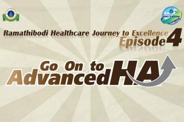 "Ramathibodi Healthcare Journey to Excellence : Episode4 ""Go on to Advanced HA"""