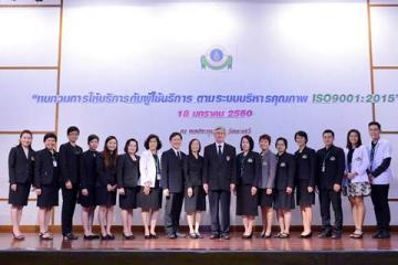 ทบทวนการให้บริการกับผู้ใช้บริการ ตามระบบบริหารคุณภาพ ISO9001:2015