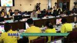 สสส. ลงพื้นที่ติดตามความก้าวหน้าลำปางโมเดล สานพลังป้องกันแก้ไขปัญหาท้องวัยรุ่น : Rama Focus 20 พ.ค. 62
