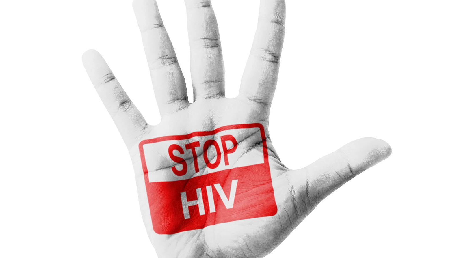 ตรวจเลือด,ติดเชื้อ,ความรู้ทั่วไปเกี่ยวกับการตรวจเอดส์,ข้อควรรู้ ก่อน การตรวจเอดส์