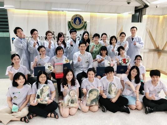 ประกาศรับสมัครแพทย์ประจำบ้านเวชศาสตร์ฟื้นฟู ประจำปีการศึกษา 2564