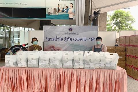 ผู้มอบพลังน้ำใจ ต้านวิกฤต COVID-19 (ชุดที่ 6) เดือนเมษายน 2564
