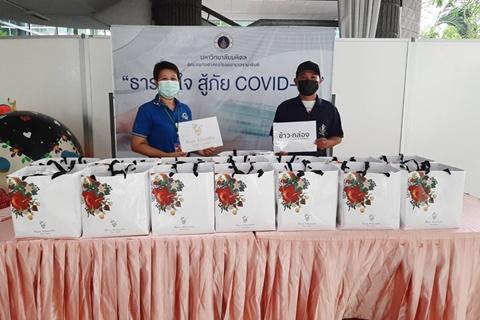 ผู้มอบพลังน้ำใจ ต้านวิกฤต COVID-19 (ชุดที่ 5) เดือนเมษายน 2564