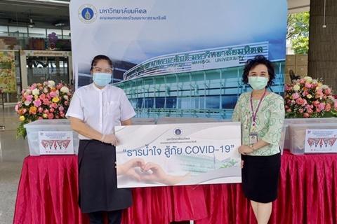 ผู้มอบพลังน้ำใจ ต้านวิกฤต COVID-19 (ชุดที่ 6) เดือนพฤษภาคม 2564