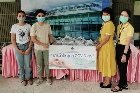 ผู้มอบพลังน้ำใจ ต้านวิกฤต COVID-19 (ชุดที่ 3) เดือนมิถุนายน 2564