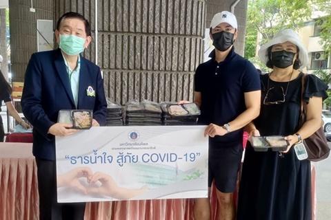 ผู้มอบพลังน้ำใจ ต้านวิกฤต COVID-19 (ชุดที่ 9) เดือนพฤษภาคม 2564