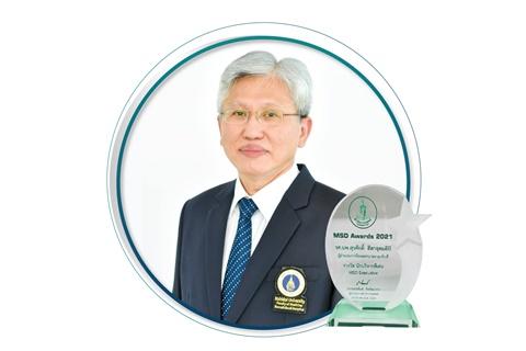 แสดงความยินดี รองศาสตราจารย์ นายแพทย์สุรศักดิ์ ลีลาอุดมลิปิ