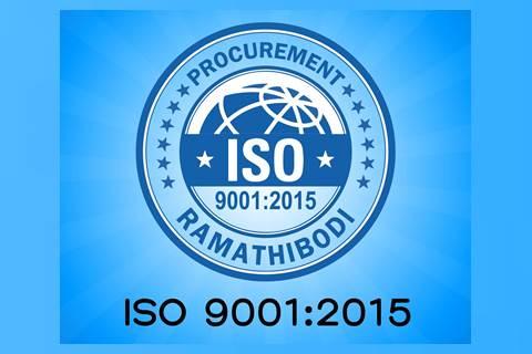 ข่าวน่ายินดี ฝ่ายการพัสดุ ผ่านการตรวจประเมินคุณภาพมาตรฐาน ISO 9001:2015
