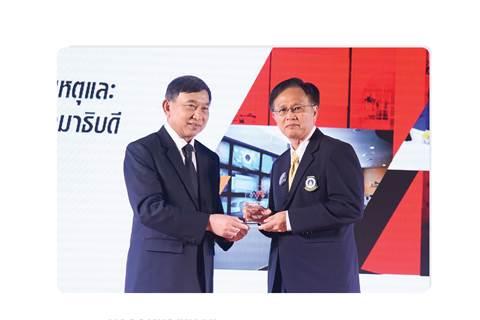 ข่าวน่ายินดี หอจดหมายเหตุและพิพิธภัณฑ์รามาธิบดี รับรางวัล Museum Thailand Awards 2017