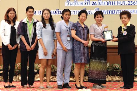 """ข่าวน่ายินดี คลินิกเลิกบุหรี่โรงพยาบาลรามาธิบดี ได้รับรางวัล """"เพชรนครา อวอร์ด โรงพยาบาลปลอดบุหรี่ดีเด่น"""""""