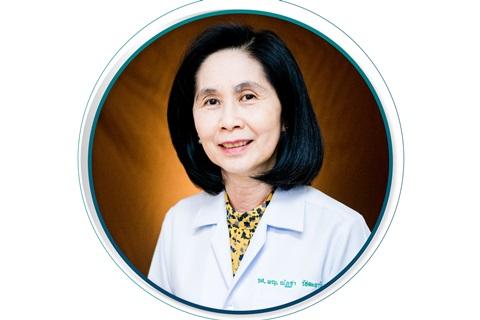 ขอแสดงความยินดี  ศาสตราจารย์คลินิก แพทย์หญิงณัฎฐา รัชตะนาวิน