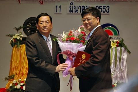รางวัลตำราดีเด่น TTF Award