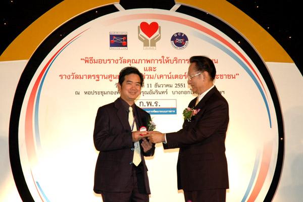 """ชื่นชมความสำเร็จ 3 ปีซ้อน กับรางวัลด้านการบริการประชาชน กับ """"Ramathibodi ER Tracking View"""" รางวัลนวัตกรรมดีเด่นแห่งชาติ อกพร."""