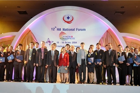 รามาฯ คว้า 2 รางวัล ในงานประชุมวิชาการประจำปี HA National Forum ครั้งที่ 12