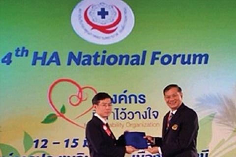 ขอแสดงความยินดีแก่ ผศ.นพ.กำธร มาลาธรรม ในโอกาสได้รับรางวัล Patient Safety Goals Award (ดีเด่น)