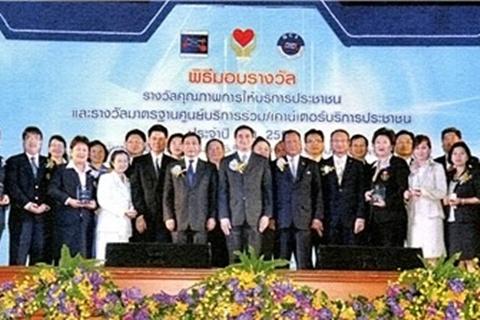 รับมอบ 3 รางวัลระดับประเทศ จากคณะกรรมการพัฒนาระบบราชการ (กพร.)
