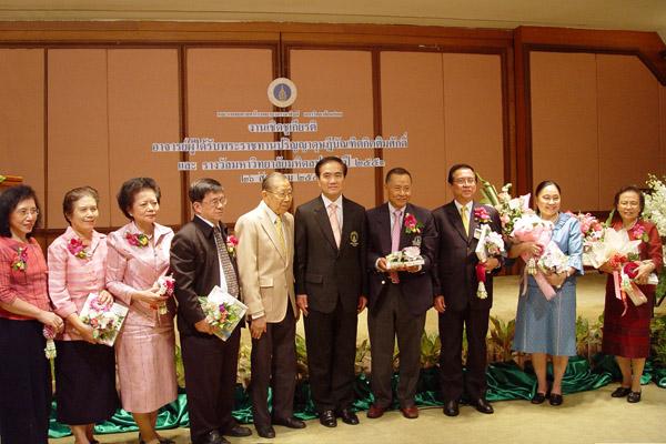 งานเชิดชูเกียรติ อาจารย์ผู้ได้รับพระราชทานปริญญาดุษฎีบัณฑิตกิตติมศักดิ์ และรางวัลมหาวิทยาลัยมหิดล ประจำปี 2551