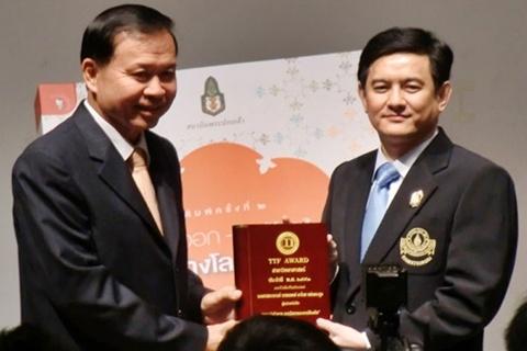 รางวัลผลงานทางวิชาการดีเด่น TTF AWARD ปี 2553