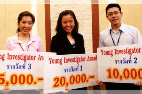 รับรางวัลนักวิจัยรุ่นเยาว์ ประจำปี 2553 (Young Investigator Award 2010)
