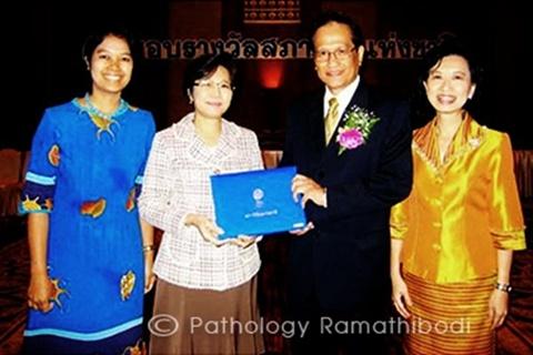 รางวัลผลงานวิจัยดีเยี่ยม สาขาวิทยาศาสตร์การแพทย์ 2551