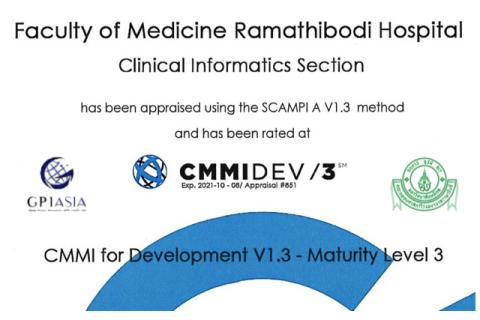 ฝ่ายสารสนเทศ รพ.รามาฯ ผ่านการประเมินคุณภาพการพัฒนาซอฟต์แวร์ CMMI Level 3