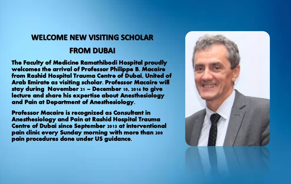 Welcome Prof. Philippe B. Macaire visiting scholar from DUBAI.
