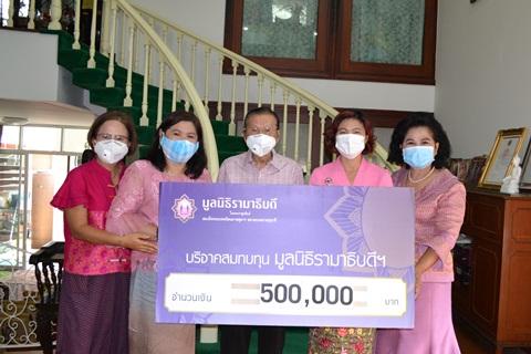 คุณวิเชียร กลิ่นสุคนธ์ และครอบครัว มอบเงินบริจาคเงินแก่มูลนิธิรามาธิบดีฯ ช่วยเหลือผู้ป่วย COVID-19