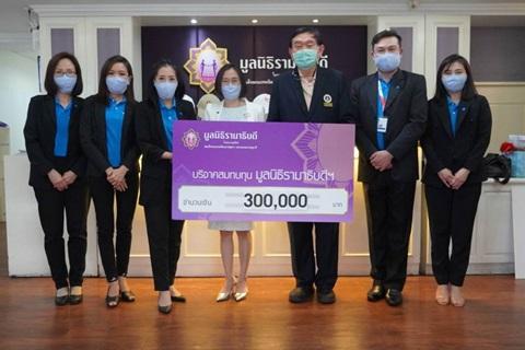 บริษัท แอมเจน (ประเทศไทย) จำกัด บริจาคเงินแก่มูลนิธิรามาธิบดีฯ ช่วยเหลือผู้ป่วย COVID-19