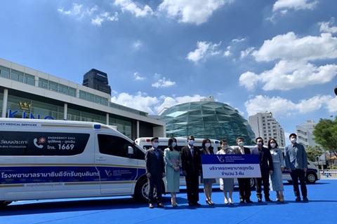 มูลนิธิ วิชัย ศรีวัฒนประภา มอบรถพยาบาลฉุกเฉิน เพื่อใช้ในการออกปฏิบัติการช่วยเหลือชีวิตผู้ป่วย