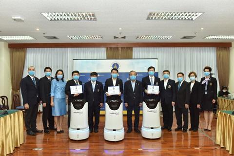 มหาวิทยาลัยมหิดล แถลงข่าวการใช้หุ่นยนต์ทางการแพทย์รองรับสถานการณ์การแพร่ระบาดของโรคติดเชื้อ และรับมอบ Hapybot หุ่นยนต์เคลื่อนที่อัจฉริยะ ผู้ช่วยแพทย์เดินเร็วเทียบเท่ามนุษย์ไม่ต้องมีคนควบคุม