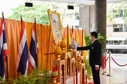 พิธีถวายพระพรชัยมงคลและลงนามถวายพระพรพระบาทสมเด็จพระเจ้าอยู่หัว เนื่องในโอกาสวันฉัตรมงคล ประจำปีพุทธศักราช 2563