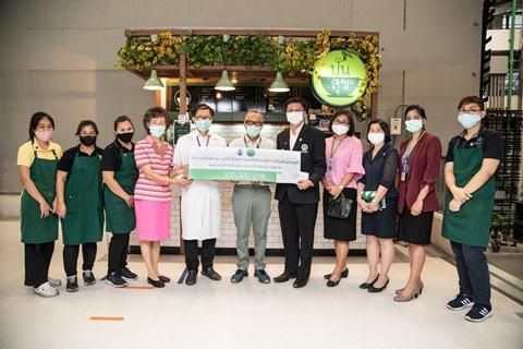 ร้านกาแฟปันสุข และมูลนิธิเพื่อสุขภาพและสิทธิอนามัยการเจริญพันธุ์ของสตรี มอบเงินเพื่อร่วมสมทบทุนในการต่อสู้ COVID-19