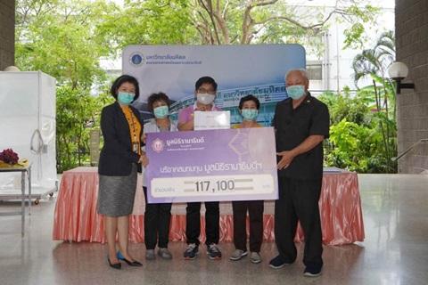 สมาคมศิษย์เก่ารังสีเทคนิค มอบเงินบริจาคเงินแก่มูลนิธิรามาธิบดีฯ ช่วยเหลือผู้ป่วย COVID-19