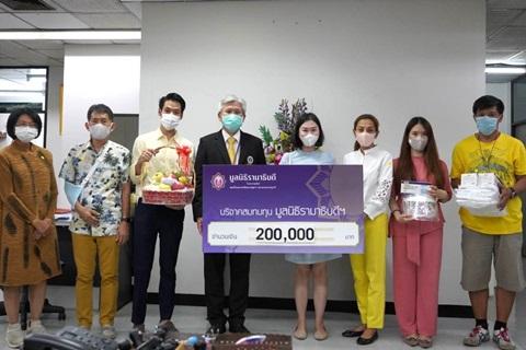คุณลลิตา ตั้งรัชตะกุล มอบเงินบริจาคเงินแก่มูลนิธิรามาธิบดีฯ ช่วยเหลือผู้ป่วย COVID-19