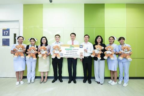กิจกรรมรับมอบตุ๊กตาหมีโครงการ RAMA VIRTUAL RUN วิ่งเพื่อสุขภาพที่ดี ส่งต่อหมีให้น้อง แก่สถาบันการแพทย์จักรีนฤบดินทร์