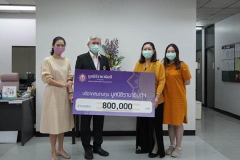 บริจาคเงินโครงการทุนกิจกรรมโรงพยาบาล