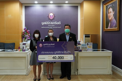 บริษัท เคียวเซร่า ด็อคคิวเม้นท์ โซลูชั่นส์ (ประเทศไทย) จำกัด บริจาคเงินแก่มูลนิธิรามาธิบดีฯ